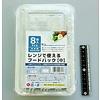 Pika Pika Japan Micro wavable food pack M 8p