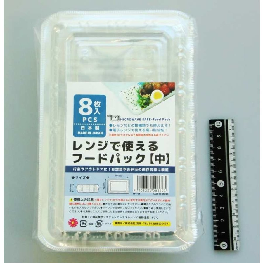 Micro wavable food pack M 8p-1