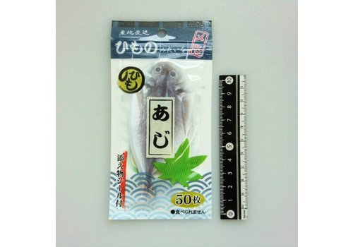 Zip pack note50s + stickers6 fish