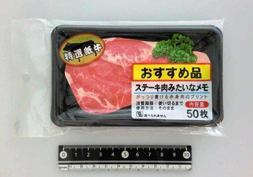 Steak motif memo pad 50p