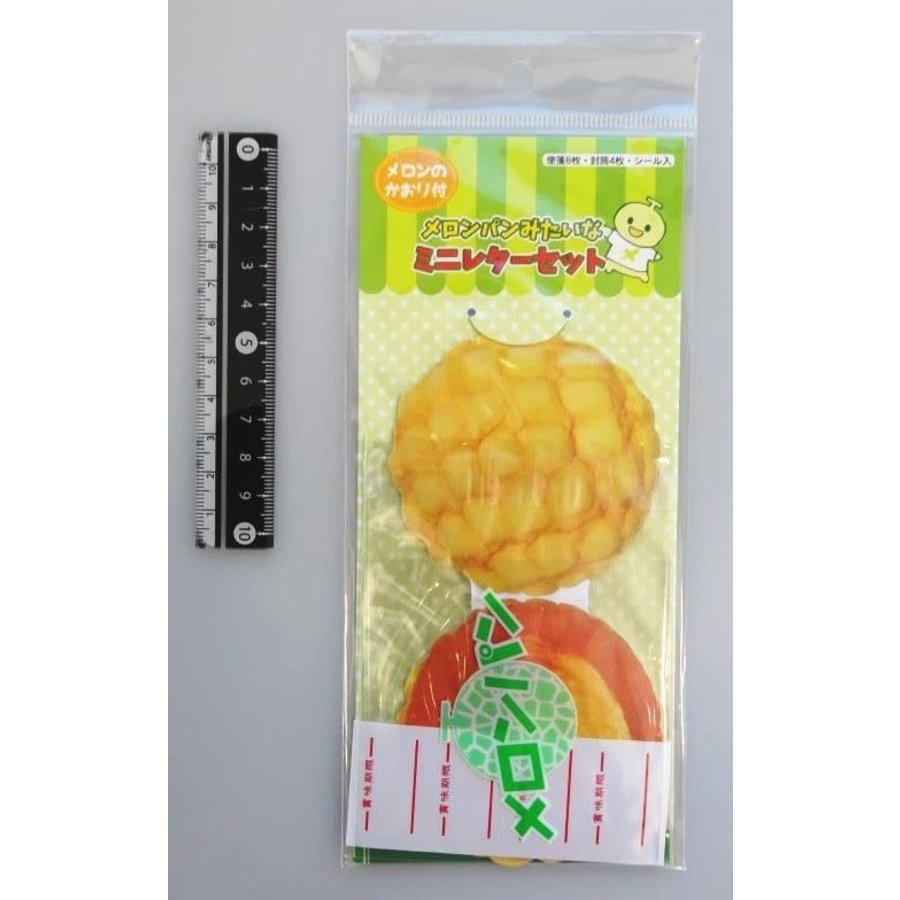 Mini letter set like melon confectionery-1