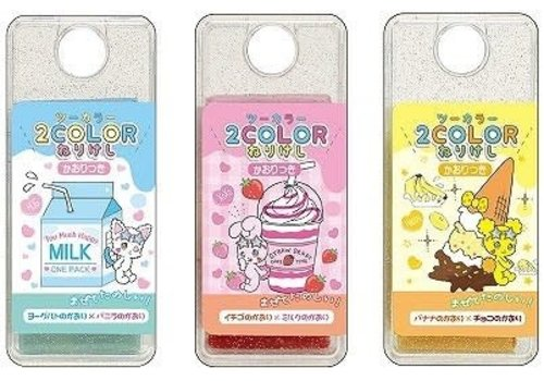 Two colors eraser cutie café