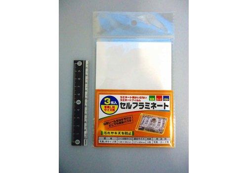 Self adhesive laminating sheets, L