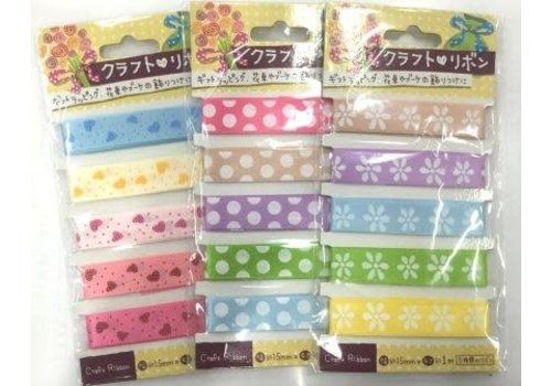 Craft ribbon 1m x 5 kinds
