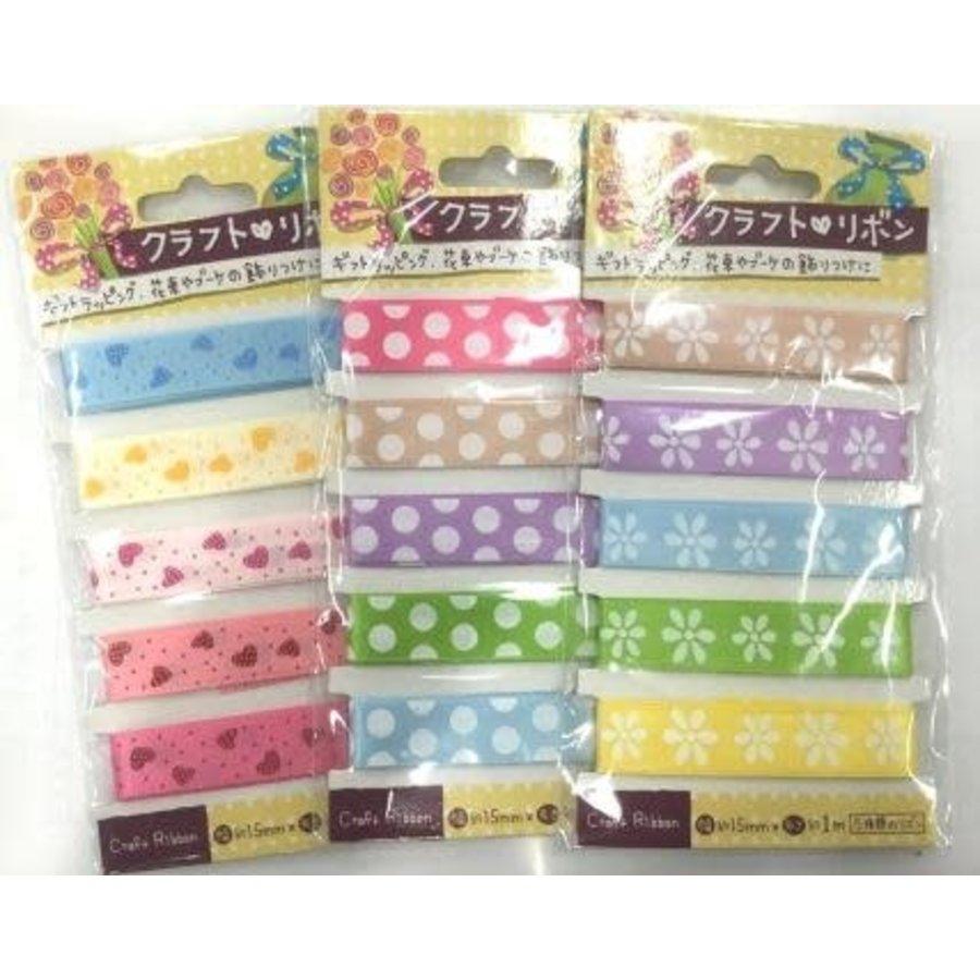 Craft ribbon 1m x 5 kinds-1