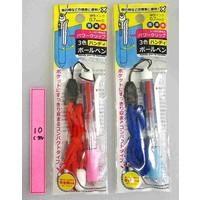 3Colors ballpoint pen 0.7mm with strap