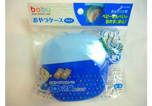 Baby snack case, wide, blue
