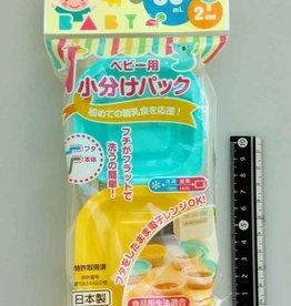 Pika Pika Japan Baby food distribution pack 60ml 2p