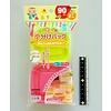 Pika Pika Japan Baby food distribution pack 90ml 2p