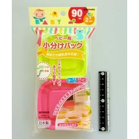 Baby food distribution pack 90ml 2p