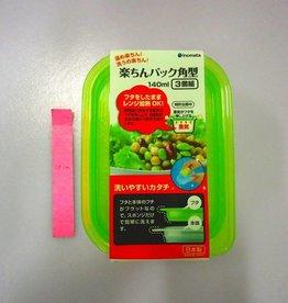 Pika Pika Japan Easy lock/open food pack square 140ml 3p