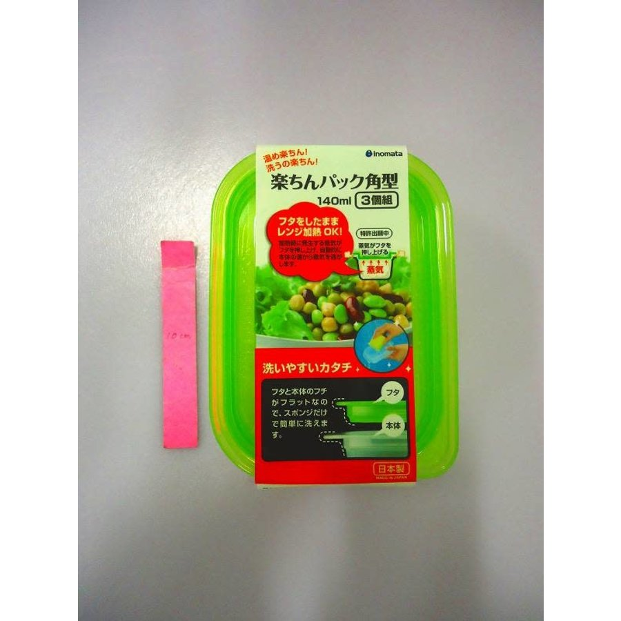 Easy lock/open food pack square 140ml 3p-1