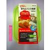 Pika Pika Japan Easy lock/open food pack square 950ml