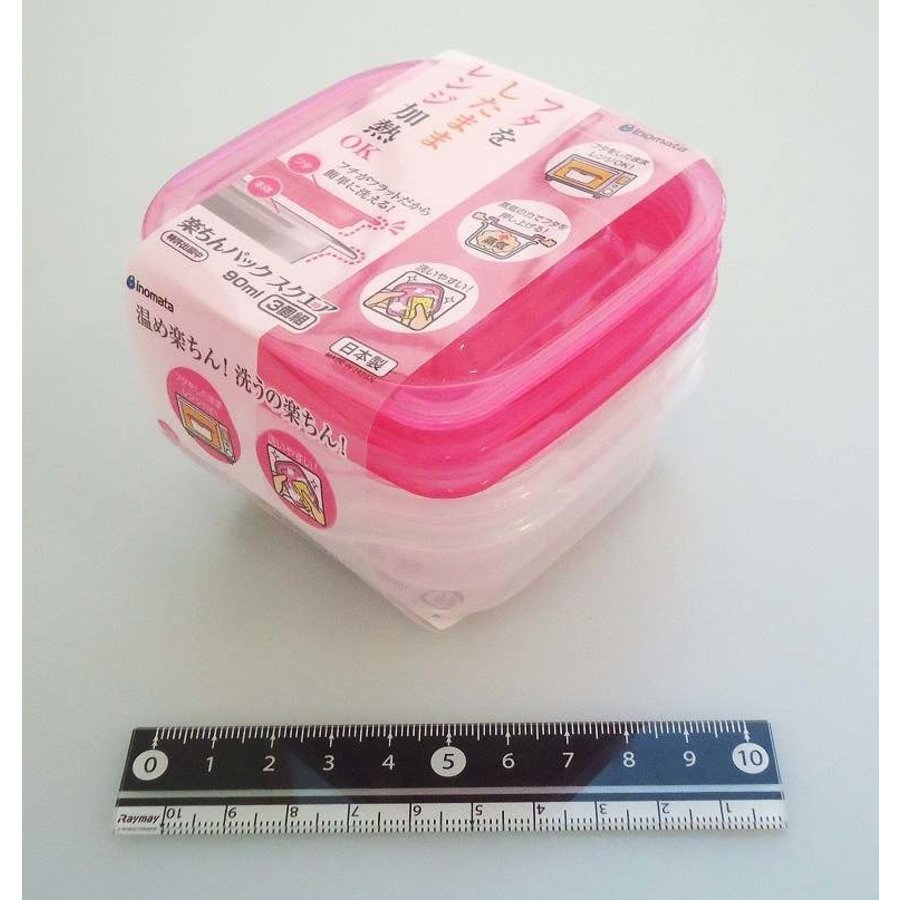 Easy food container square 90ml 3p-1