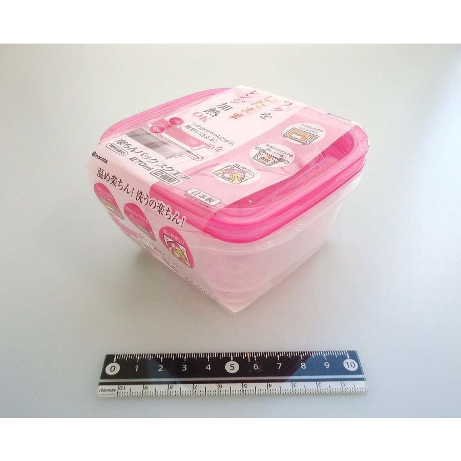 Easy food container square 270ml 2p-1