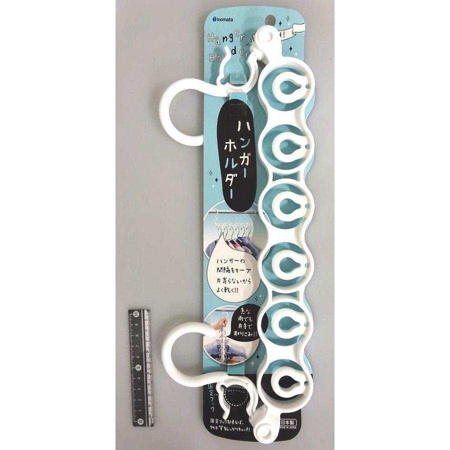 Hanger holder white-1