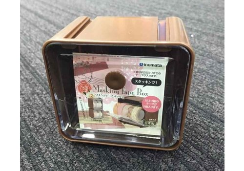 Masking tape box brown
