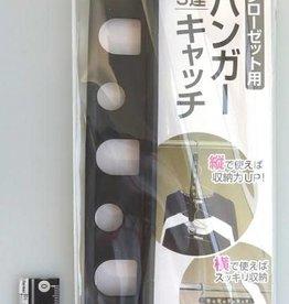 Pika Pika Japan HANGER PINCH