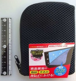 Pika Pika Japan Shiny mobile phone case
