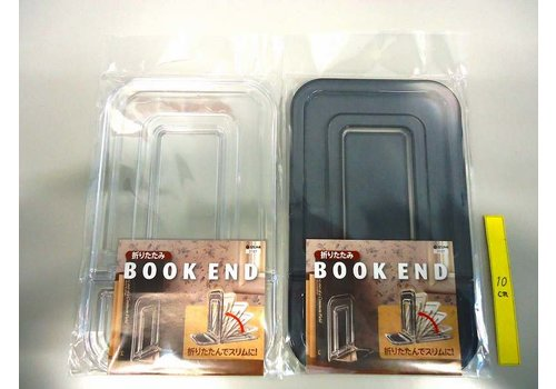 Holding book end