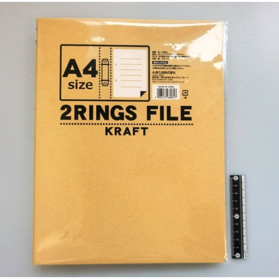 A4 craft ring file-1
