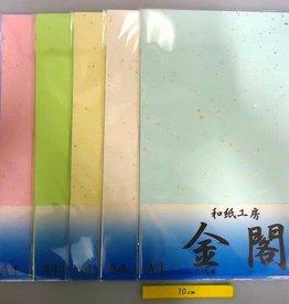 Pika Pika Japan A4 paper OA Kinkaku