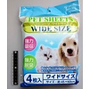Pika Pika Japan Pet sheet wide 4p