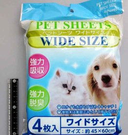 Pika Pika Japan Pet sheet wide 4p