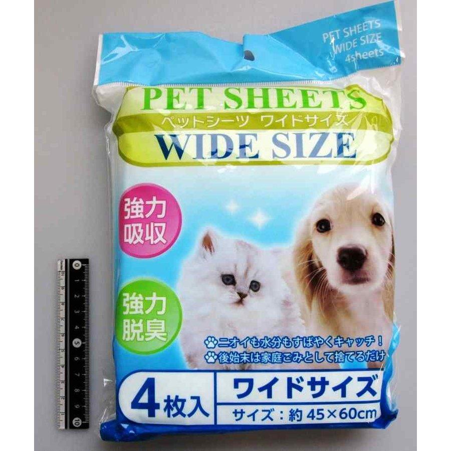 Pet sheet wide 4p-1