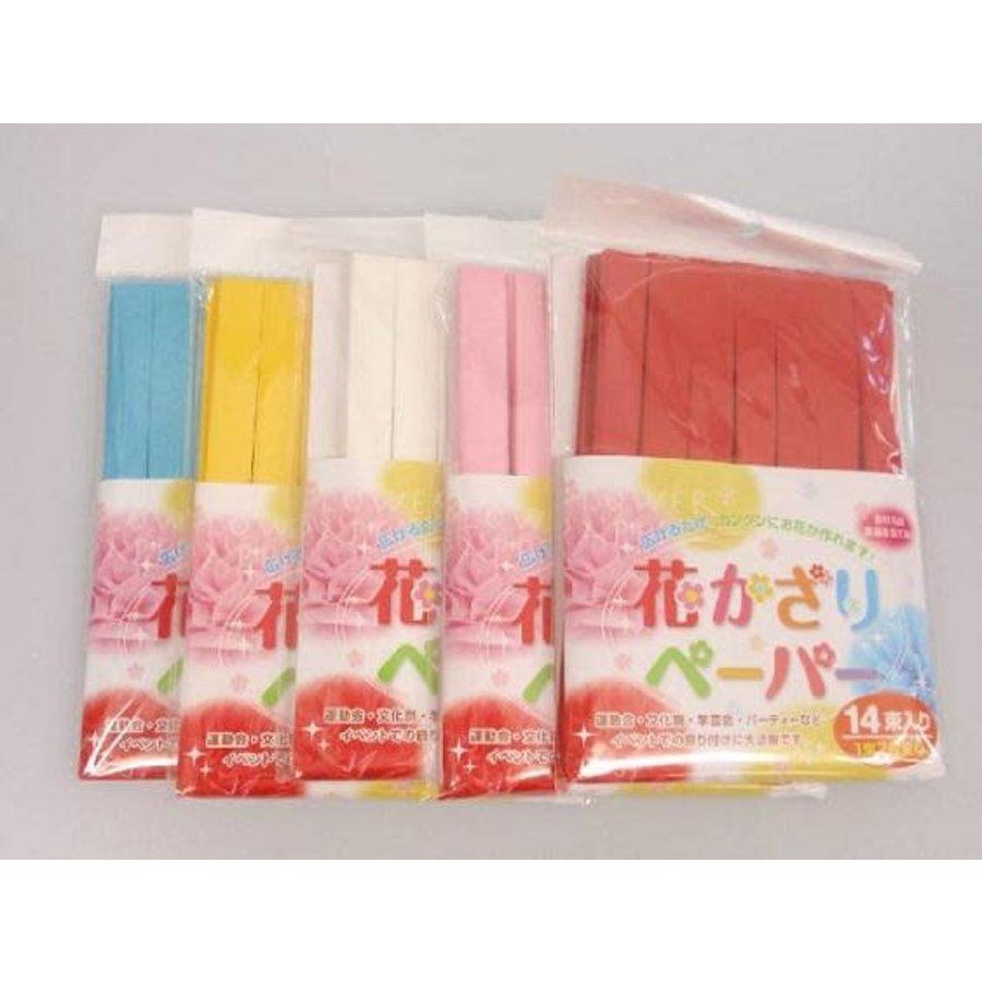 Paper flower kit-1