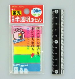 Pika Pika Japan Fluorescent semitransparent color sticky note with cover 100p