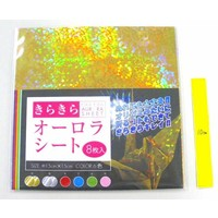 Glitter aurora sheet 8s