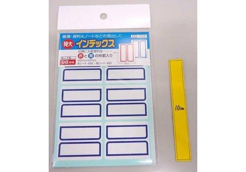 Index XL red/blue 96p