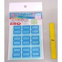 Index sticker, medium, 10colors