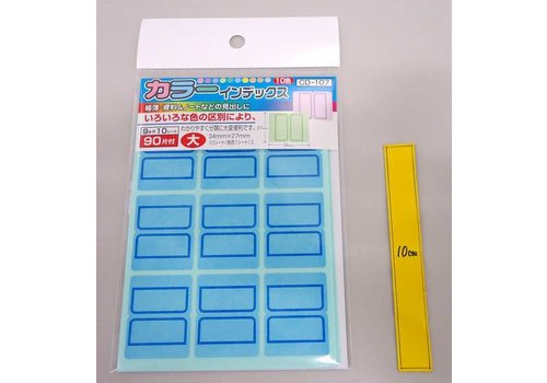 Index sticker, large, 10colors