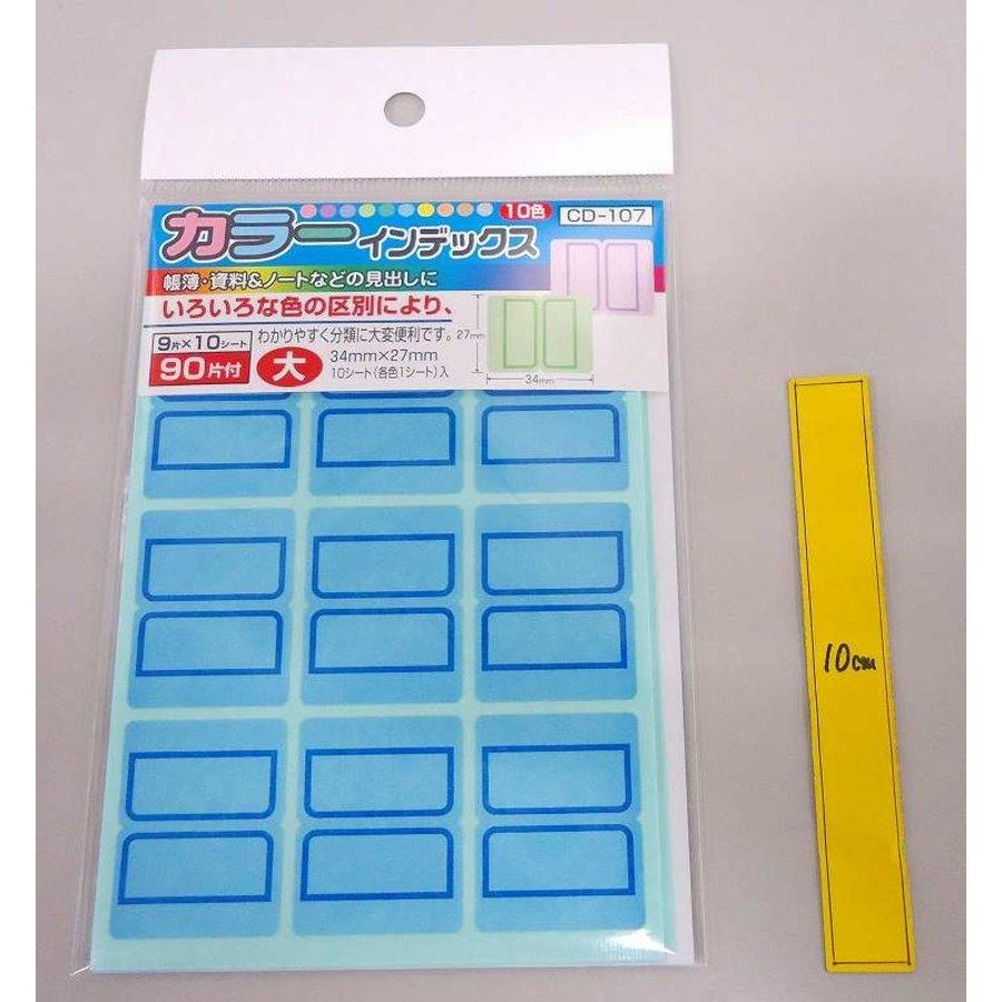 Index sticker, large, 10colors-1