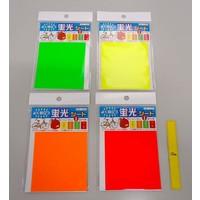 Fluorescent sheet 80 x 110mm 1p