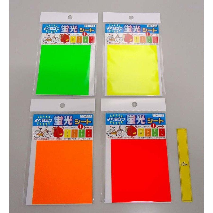 Fluorescent sheet 80 x 110mm 1p-1