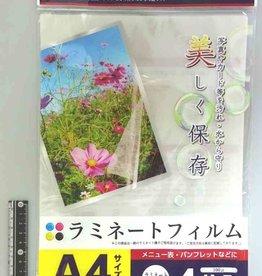Pika Pika Japan Laminate film A4size 4p
