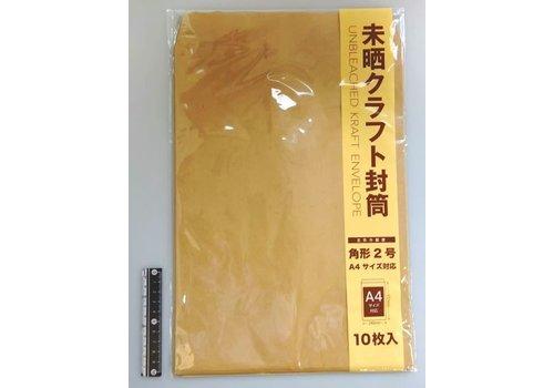 Kraft envelope size 2 10p