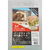 Pika Pika Japan Ink jet glossy paper seal A4 3s