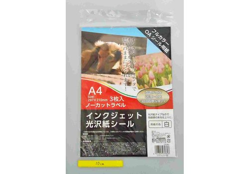 Ink jet glossy paper seal A4 3s