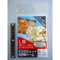 Ink-jet glossy paper L size 12s
