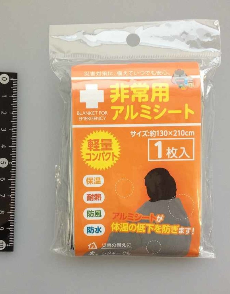 Pika Pika Japan Aluminum sheet for emergency