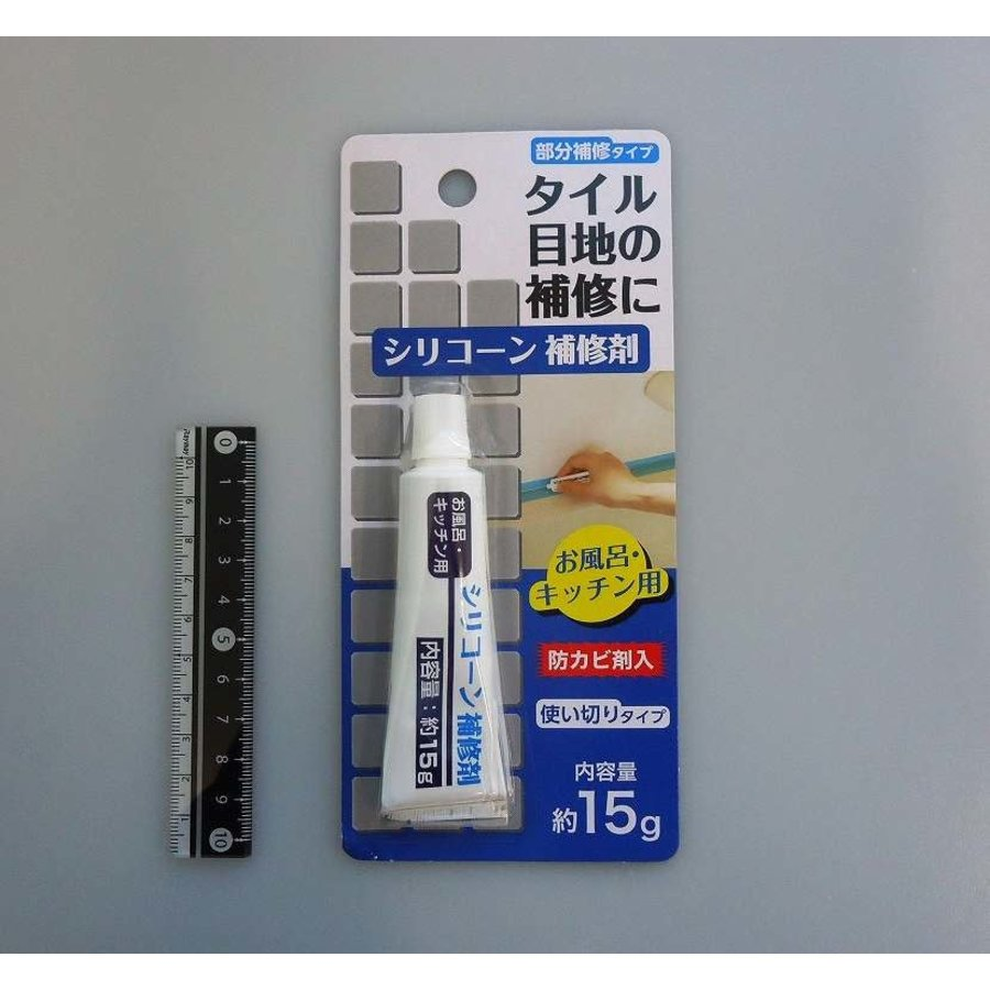 Adhesive silicon for bathroom kitchen 20g-1