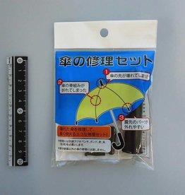 Pika Pika Japan Umbrella repair kit