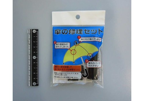 Umbrella repair kit