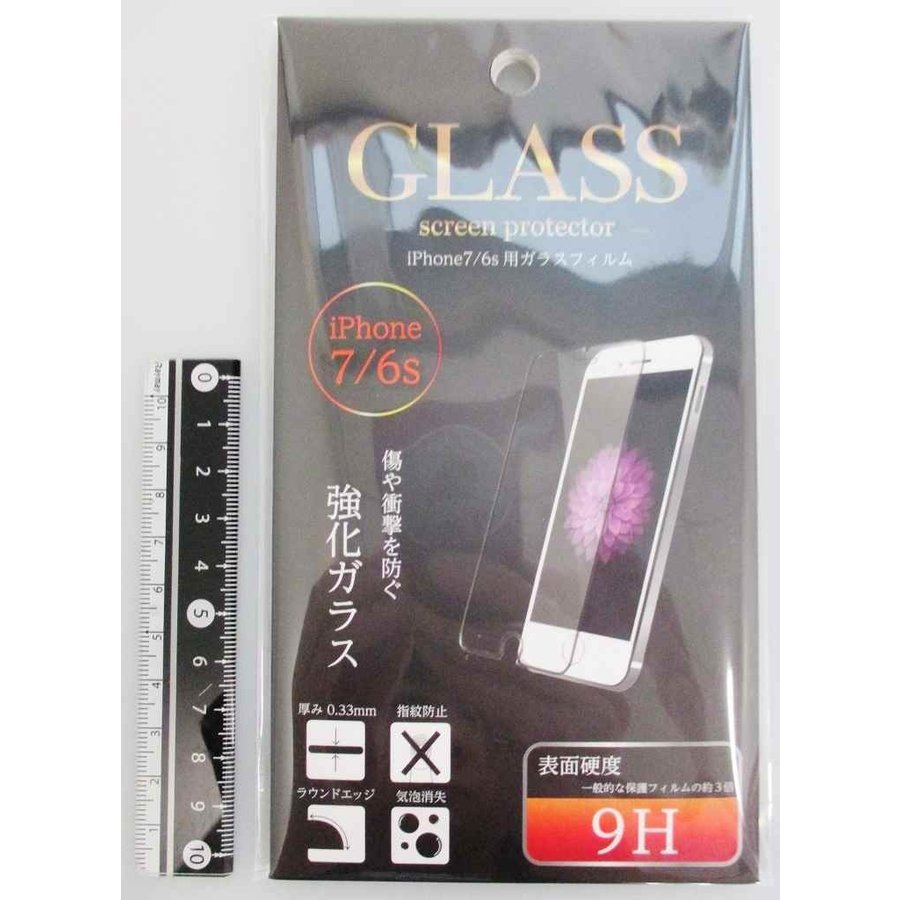 Glass screen protector for iPhone 6-1
