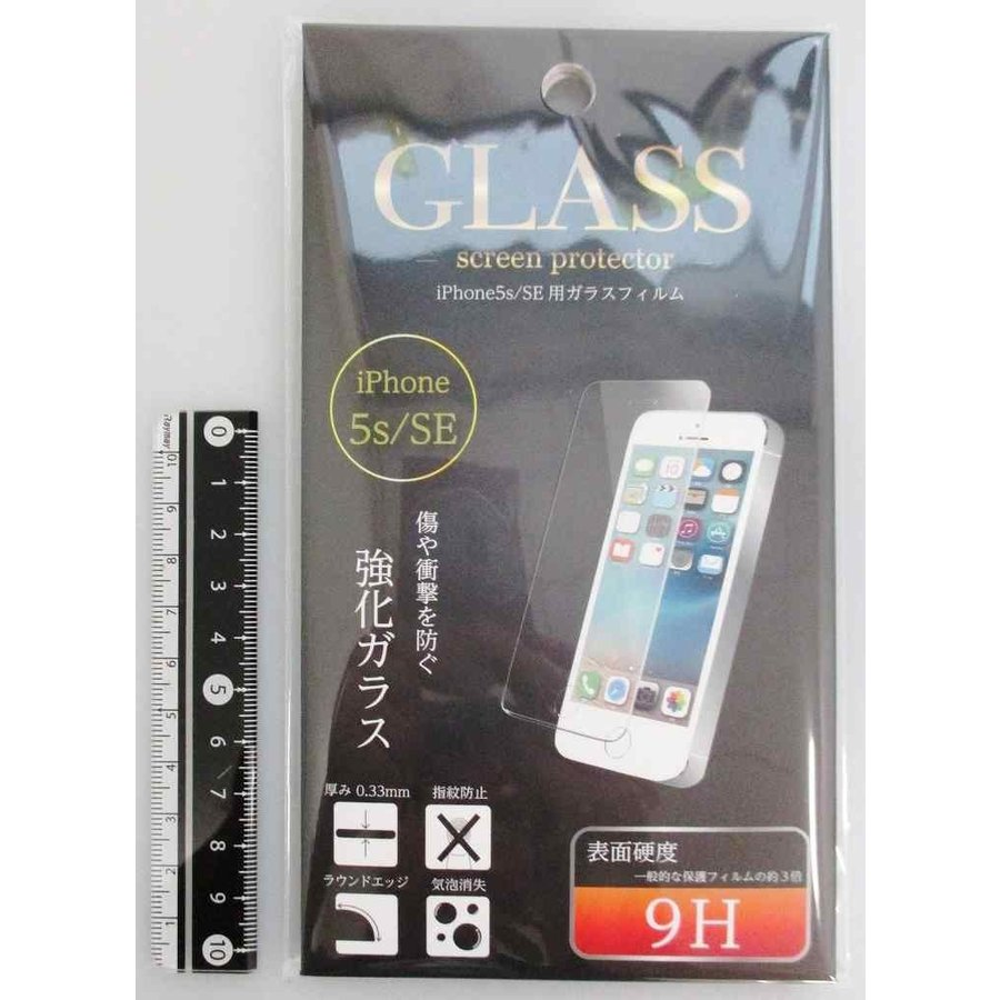 Glass screen protector for iPhone 5S-1