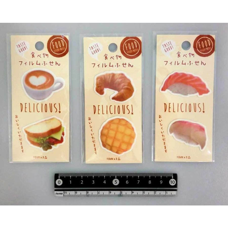 Die cut film memo label food 20s-1
